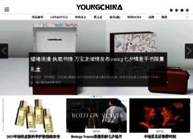 youngchina.cn