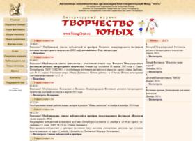 youngcreat.ru