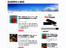 youngecon.com