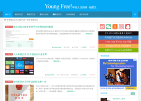youngfree.cn
