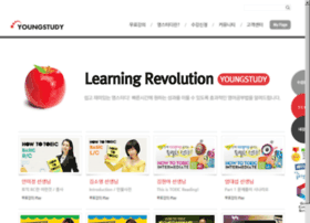 youngstudy.co.kr