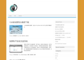 youon9.com
