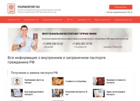 youpassport.ru