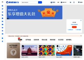 youpiao.ctrip.com