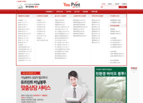 youprint.co.kr