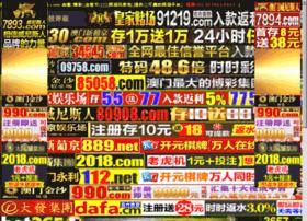 youqing123.net