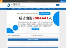 youqo.com