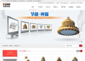 youquxinwen.com