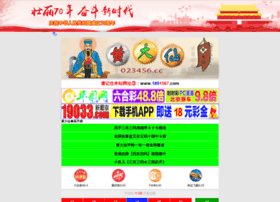 your-arcade.com