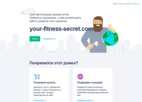 your-fitness-secret.com