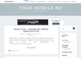 your-mobila.ru