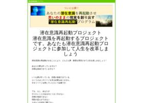 yourbizcafe.net