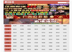 yourbizsuccesscoach.com