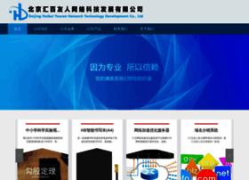 youren.com.cn