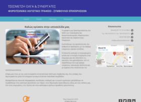yourfinanceadvisors.eu