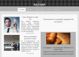 yourlawyer.kiev.ua