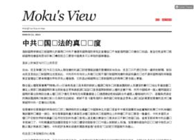 yourmoku.tumblr.com