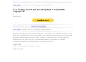 yourock.beon.ru