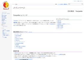 yourpedia.org