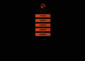 yourtakeonmusic.com