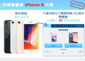 yourtest-taiwan.com