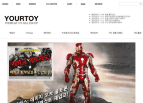 yourtoy.co.kr