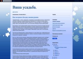 yourusadba.blogspot.com