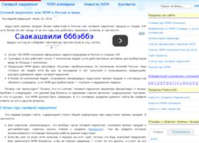 youruspeh.ru