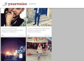 yourvoice.trikalavoice.gr