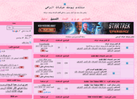 yousefkhaled.alamontada.com