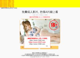 yousewang.com
