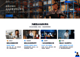 youshang.com