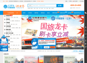 youshijie.com
