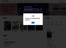 yousuu.com