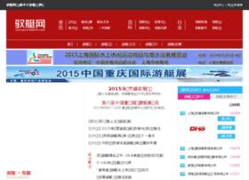 youtingmenhu.com