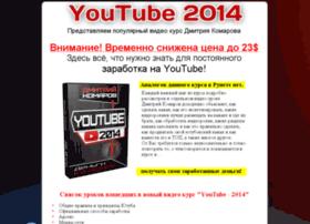 youtub2014.ru