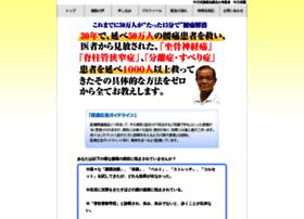 youtuunaoru.com