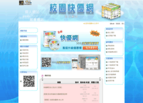 youweb.eduweb.com.tw