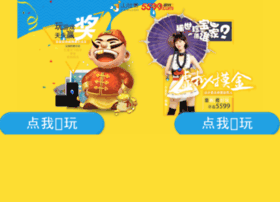youxi.520.net
