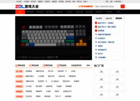 youxi.zol.com.cn