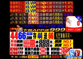 youxi2012.com