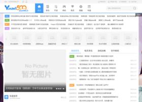 youxi500.cn