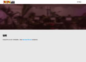 youxi567.com