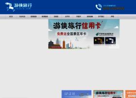 youxia.com
