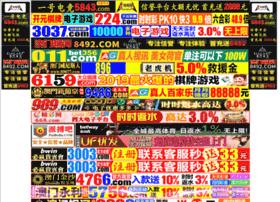 youxiweixun.com