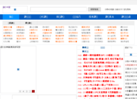 youxizh.com