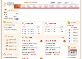 youyu123.com