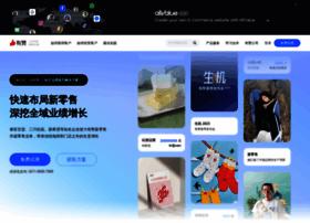 youzan.com