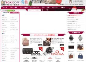 yoxicopy.com