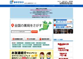 yoyakusuri.com